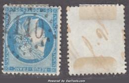 GC 2110 (Luc-en-Provence, Var (78)), Cote 6.75€ - Marcophilie (Timbres Détachés)
