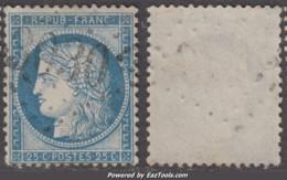 *RARE* GC 3030 (Propriano, Corse (19)), Cote 90€ - 1849-1876: Période Classique