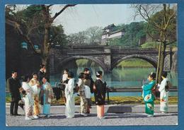NI JUBASHI OR DOUBLE BRIDGE TOKYO 1969 STAMP TOKYOHOTELOKURA - Tokyo