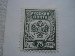 Timbre Lettonie - Lettonie