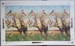 HX - Egypt 2014 FULL SHEET - Birds Issue - MNH - Ungebraucht