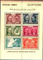 72652) Libano-cartoncino Con Serie Della Conferenza Dei Re E Califfi Degli Stati Arabi Beirut 1956 - Libano