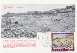 Italy 1984 Maximum Card FDC Greek Ampitheater Of Syracuse - Archeologia