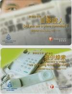 Hong Kong - Set Of 2 Phone Cards, Police, Used - Hong Kong