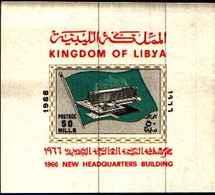 72658) LIBIA 1966 Inaugurazione Sede O.M.S. BF.15- MNH** - Libia