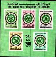 72660) TAMPS JORDAN 1980   BL. 32 - MNH** - Giordania