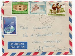 LIBAN/LEBANON - AIR MAIL COVER TO ITALY 1970 / JALL-EL-DID CANCEL / THEMATIC STAMPS-PARACHUTE / CAMELS - Libano