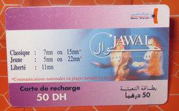 CARTE DE RECHARGE 50 DH  MAROC - Marocco