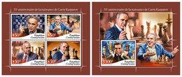 CENTRAL AFRICA 2018 - Garry Kasparov, Chess, M/S + S/S Official Issue - Schaken