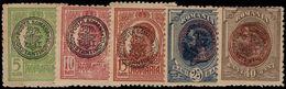 Turkish PO's In Romania 1919 Set (mixed Perfs) Lightly Mounted Mint. - Levant (Turkey)