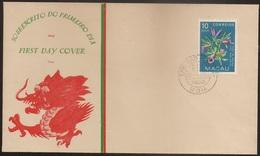 Macau Macao Chine FDC 1953 - Flores De Macau - Indigenous Flowers - MNH/Neuf - FDC