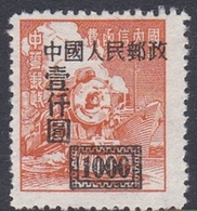 China People's Republic SG 1426a 1950 Surcharged $ 1000 Brown Orange,perf 14, Mint - 1949 - ... Volksrepublik