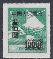 China People's Republic SG 1429 1950 Surcharged $ 300 Bright Blue Green, Mint - 1949 - ... Volksrepublik