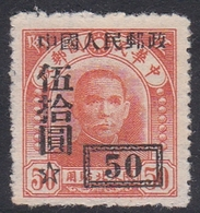 China People's Republic SG 1438 Surcharged $ 50 On $ 50 Red Orange, Mint - 1949 - ... Volksrepublik