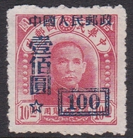 China People's Republic SG 1443 1950 Surchages $ 100 On $ 10 Rose Red, Mint - 1949 - ... Volksrepublik