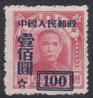 China People's Republic SG 1443 Surcharged $ 100 On $ 10 Rose Red, Mint - 1949 - ... Volksrepublik