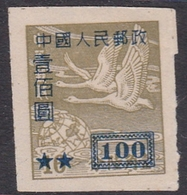 China People's Republic SG 1452 1950 Surcharged Whistling Swan $ 100 On 50c Green, Mint - 1949 - ... Volksrepublik