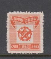 China Central China Scott 6L50 1949 Star Enclosing Map $ 200 Orange,mint Never Hinged - Central China 1948-49