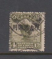 China  Manchuria Scott 6 1927 4c Olive Green Used - 1932-45 Mandchourie (Mandchoukouo)