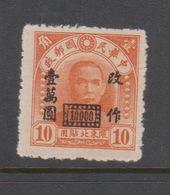 China Manchuria SG 74 1948 Dr Sun Yat-sen Surcharged $ 10000 On 10c Orange,mint - Manchuria 1927-33