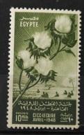 E24 - Egypt 1948 SG 347 MNH Stamp - Intnl Cotton Congress, Cairo - Egypt
