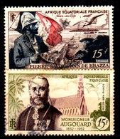 Africa-Equatoriale-Fr.-0014 - Posta Aerea 1947 (o) Used - Senza Difetti Occulti. - Sin Clasificación