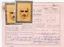 Lebanon-Liban Registr. Receipt 1988frsnked 2 Stamps Gebran High Values - Red. Price - SKRILL PAYMENT ONLY - Lebanon