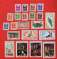 Lot De 21 Timbres MAURITANIE REPUBLIQUE ISLAMIQUE DE MAURITANIE Neufs Xx - Stamps