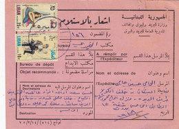 Lebanon-Liban Registr.Receipt 1978,Ghobeiry - Clear Cancel. Reduced Price - SKRILL PAYMENT ONLY - Lebanon