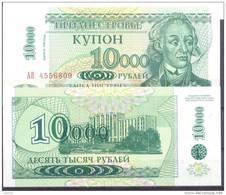 "1998. Transnistria, OP 10000Rub/1998"".  P-33 UNC - Moldova"