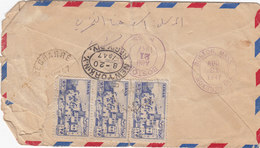 Lebanon-Liban Registr.com.cover BECHARE Clear Cancel- To USA- 2nd Scan- Red. Pricer - SKRILL PAY ONLY - Lebanon