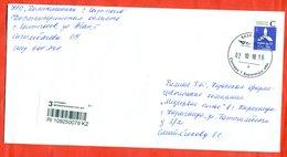 Kazakhstan 2018. Expo-2017.Registered Envelope Is Really Past Mail. - Kazakhstan