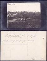 SRBIA - SERBIA - AUSTRIA K.u.K. - RZEPINCE  REPINCE - Most Na Južna Morava - Januar 1916 - Serbia