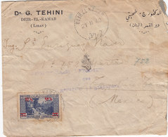 Lebanon-Liban,commercial Cover DEIR EL KAMAR To Mexico Scarce Dest.clear Cancel.Red. Price- SKRILL PAY ONLY - Lebanon