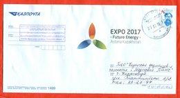 Kazakhstan 2016. Altynsarin. The Envelope Is Really Past Mail. - Kazakhstan