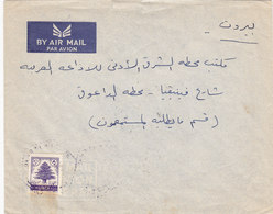 Lebanon-Liban Cover DAHR EL BACHEK, Interior Mail,2nd Scan Via Beit Merry- Fine Condit- RED.Pr. SKRILL PAY ONLY - Lebanon