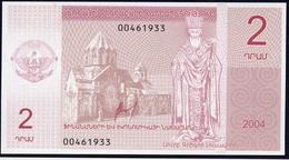 NAGORNO KARABAKH : 2 DRAM - 2004 - UNC - Nagorno Karabakh