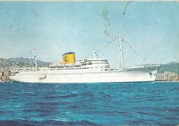 M/N BIANCA C  (143) - Barche