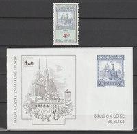 MiNr. 203 Tschechische Republik / 1999, 20. Jan. Tradition Tschechischer Briefmarkengestaltung. - Tschechische Republik