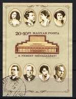 Hungary 1986. National Theatre Nice IMPERF Sheet - Used  Michel: Block 186B. / 30 !!! EUR - Ungarn