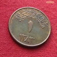Saudi Arabia 1 Halala 1963 / 1383 KM 44  Arabia Saudita Arabie Saoudite - Arabie Saoudite