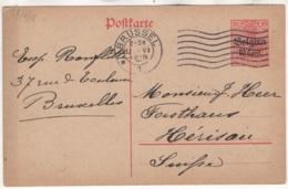 Allemagne. EP Carte Postale Ayant Circulé En 1918 - Lettres & Documents