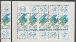 MiNr. 224 Tschechische Republik / 1999, 23. Juni. 125 Jahre Weltpostverein (UPU). - Tschechische Republik