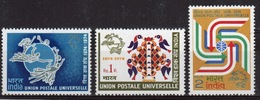 India 1974 Set Of Stamps To Celebrate Centenary Of The UPU. - India