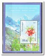 Kirgistan 2007, Postfris MNH, Flowers - Kirgizië