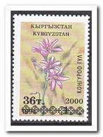 Kirgistan 2000, Postfris MNH, Flowers - Kirgizië