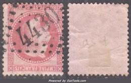 GC 4430 (Horps (le), Mayenne (51)), Cote 15€ (+30€ Pour Le Timbre : 80c Lauré) - Marcophilie (Timbres Détachés)