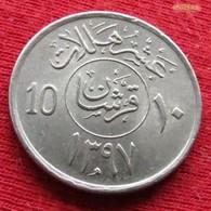 Saudi Arabia 10 Halala 1976 / 1977  / 1397 KM 54  Arabia Saudita Arabie Saoudite - Saudi Arabia