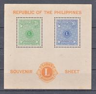 Filippine Philippines Philippinen Filipinas 1950 Lions International Convention 80c Souvenir Sheet SS, Toned Gum - MNH** - Filippine
