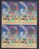 Bangladesch 1995 10 Years Of SAARC Block Of 4 MNH Pakistan India Sri Lanka Bhutan Nepal Maldives Flag - Sri Lanka (Ceylon) (1948-...)